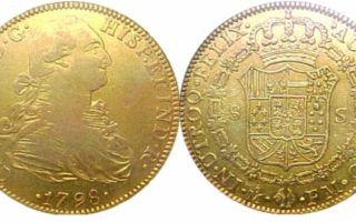 Легендарный эскудо – старинная золотая монета Испании