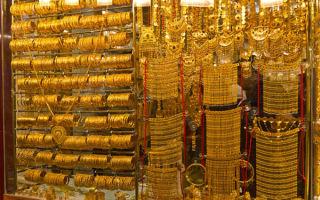 Где купить самое дешевое золото в мире?