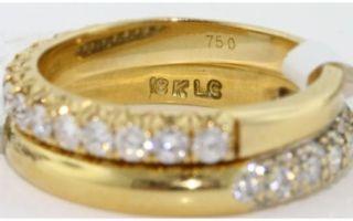 Золото 750 пробы: какова цена за грамм?