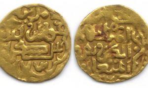 Старинная золотая французская монета куплю монеты в оренбурге