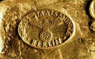 Где искать золото третьего рейха?