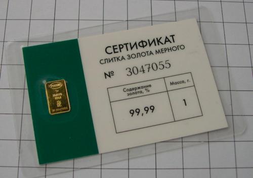 57dbc61592c96-1