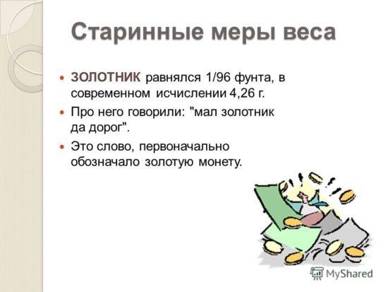 slide_4-1