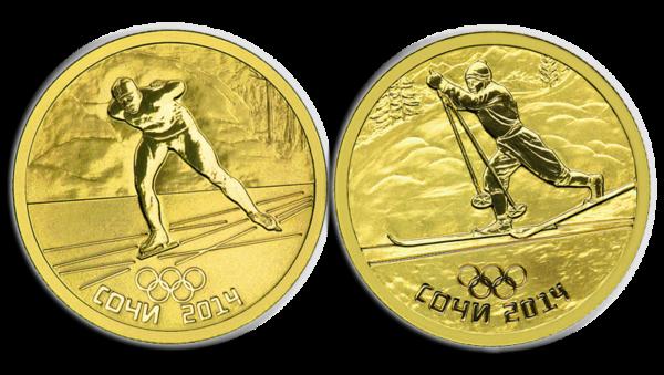 Какие золотые монеты Сбербанка существуют?