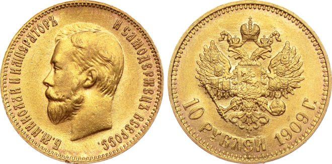 Золотые монеты эпохи царствования Николая 2